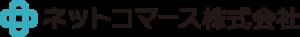 ネットコマース株式会社ロゴ